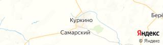 Центр занятости населения гор. Куркино, Россия со свежими вакансиями для поиска работы и резюме для подбора кадров работодателями
