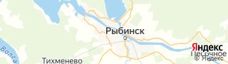 Каталог свежих вакансий города (региона) Рыбинск