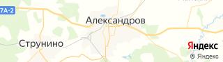 Каталог свежих вакансий города (региона) Александров, Владимирская область, Россия