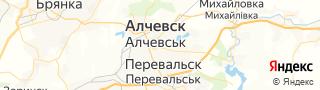 Свежие объявления вакансий г. Алчевск на портале Электронного ЦЗН (Центра занятости населения) гор. Алчевск, Украина