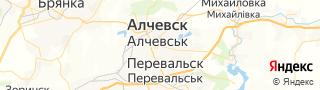 Центр занятости населения гор. Алчевск, Украина со свежими вакансиями для поиска работы и резюме для подбора кадров работодателями