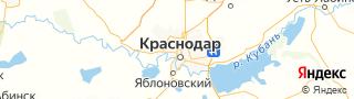 Каталог свежих вакансий города (региона) Краснодар
