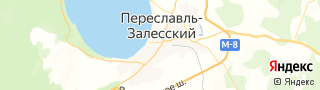 Каталог свежих вакансий города (региона) Переславль-Залесский