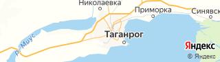 Каталог свежих вакансий города (региона) Таганрог