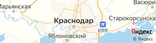 Центр занятости населения гор. Краснодар, Россия со свежими вакансиями для поиска работы и резюме для подбора кадров работодателями