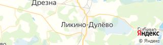 Центр занятости населения гор. Ликино-Дулёво, Россия со свежими вакансиями для поиска работы и резюме для подбора кадров работодателями