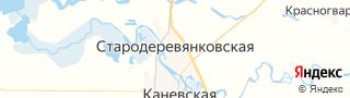Каталог свежих вакансий города (региона) Стародеревянковская