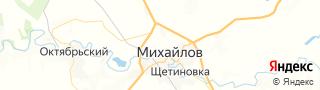 Каталог свежих вакансий города (региона) Михайлов, Рязанская область, Россия