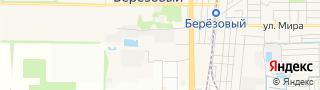 Центр занятости населения гор. Витаминкомбинат, Россия со свежими вакансиями для поиска работы и резюме для подбора кадров работодателями