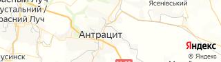 Свежие объявления вакансий г. Антрацит на портале Электронного ЦЗН (Центра занятости населения) гор. Антрацит, Украина