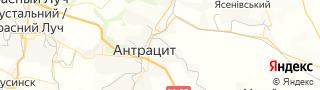 Центр занятости населения гор. Антрацит, Украина со свежими вакансиями для поиска работы и резюме для подбора кадров работодателями
