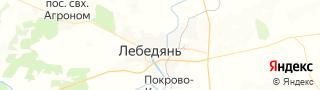 Каталог свежих вакансий города (региона) Лебедянь