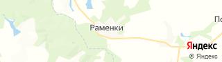 Каталог свежих вакансий города (региона) Раменки (Московская область)