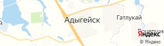 Каталог свежих вакансий города (региона) Адыгейск, Республика Адыгея, Россия