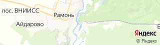 Центр занятости населения гор. Рамонь, Россия со свежими вакансиями для поиска работы и резюме для подбора кадров работодателями