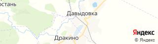 Центр занятости населения гор. Давыдовка, Россия со свежими вакансиями для поиска работы и резюме для подбора кадров работодателями