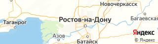 Каталог свежих вакансий города (региона) Ростов-на-Дону