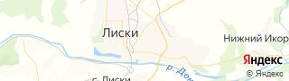 Каталог свежих вакансий города (региона) Лиски, Воронежская область, Россия