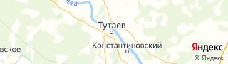 Каталог свежих вакансий города (региона) Тутаев, Ярославская область, Россия