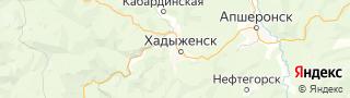 Центр занятости населения гор. Хадыженск, Россия со свежими вакансиями для поиска работы и резюме для подбора кадров работодателями
