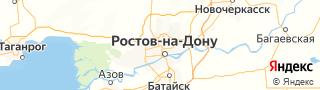 Каталог свежих вакансий города (региона) Ростов-на-Дону на веб-сайте Электронный ЦЗН
