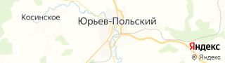 Каталог свежих вакансий города (региона) Юрьев-Польский, Владимирская область, Россия