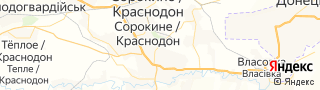 Центр занятости населения гор. Сорокино, Россия со свежими вакансиями для поиска работы и резюме для подбора кадров работодателями