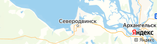 Каталог свежих вакансий города (региона) Северодвинск, Архангельская область, Россия