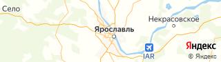 Каталог свежих вакансий города (региона) Ярославль, Ярославская область, Россия