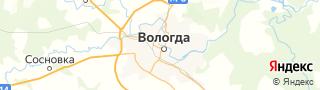 Каталог свежих вакансий города (региона) Вологда, Вологодская область, Россия