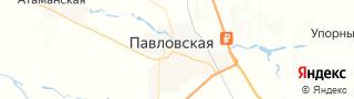 Каталог свежих вакансий города (региона) станица Павловская
