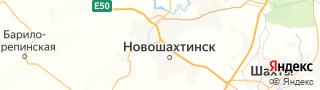 Центр занятости населения гор. Новошахтинск, Россия со свежими вакансиями для поиска работы и резюме для подбора кадров работодателями