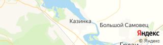 Центр занятости населения гор. Казинка, Россия со свежими вакансиями для поиска работы и резюме для подбора кадров работодателями