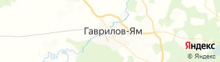 Центр занятости населения гор. Гаврилов-Ям, Россия со свежими вакансиями для поиска работы и резюме для подбора кадров работодателями