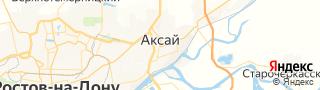 Каталог свежих вакансий города (региона) Аксай, Ростовская область, Россия