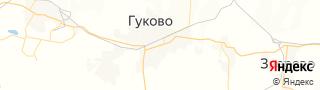 Центр занятости населения гор. Гуково, Россия со свежими вакансиями для поиска работы и резюме для подбора кадров работодателями
