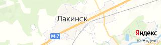 Центр занятости населения гор. Лакинск, Россия со свежими вакансиями для поиска работы и резюме для подбора кадров работодателями