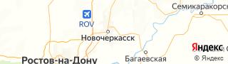 Каталог свежих вакансий города (региона) Новочеркасск, Ростовская область, Россия