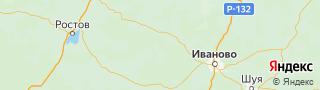 Центр занятости населения гор. Комсомольский, Россия со свежими вакансиями для поиска работы и резюме для подбора кадров работодателями