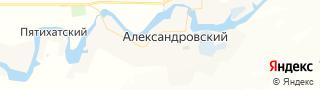 Управляющая компания кубань официальный сайт создание сайта прайс новокузнецк