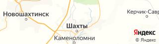 Каталог свежих вакансий города (региона) Шахты