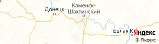 Каталог свежих вакансий города (региона) Каменск-Шахтинский, Ростовская область, Россия