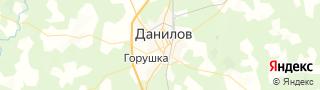 Центр занятости населения гор. Данилов, Россия со свежими вакансиями для поиска работы и резюме для подбора кадров работодателями