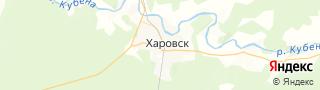 Каталог свежих вакансий города (региона) Харовск, Вологодская область, Россия