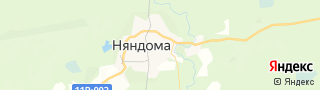 Центр занятости населения гор. Няндома, Россия со свежими вакансиями для поиска работы и резюме для подбора кадров работодателями