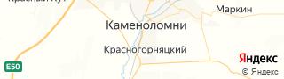 Свежие объявления вакансий г. Каменоломни на портале Электронного ЦЗН (Центра занятости населения) гор. Каменоломни, Россия