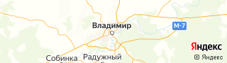 Каталог свежих вакансий города (региона) Владимир, Владимирская область, Россия