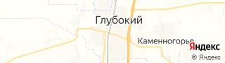 Центр занятости населения гор. Глубокий, Россия со свежими вакансиями для поиска работы и резюме для подбора кадров работодателями