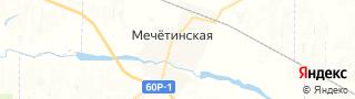 Каталог свежих вакансий города (региона) Мечетинская