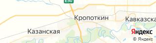 Каталог свежих вакансий города (региона) Кропоткин